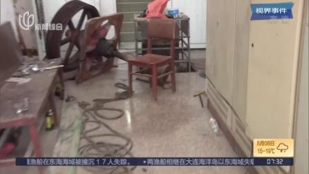 嘉定:一水闸发生中毒事故  致2人死亡3人受伤 上海早晨 160508