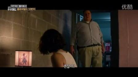 20160507 접속!무비월드【SBS韩国电影快讯】E545