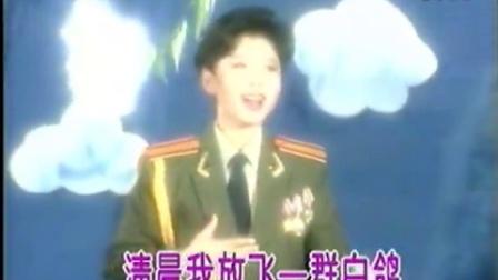 董文华-今天是你的生日(三十年的歌)