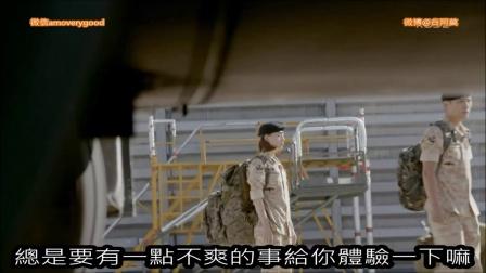 【谷阿莫】12分鐘看完16小時電視劇《太阳的后裔》1-16集
