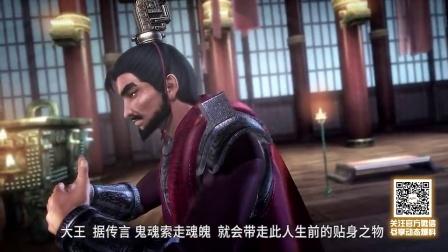 天行九歌心之逆鳞第06集