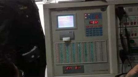消防控制联动控制器讲解