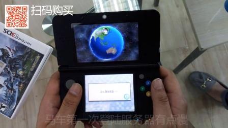 new3ds/ll最新A9LH破解真实系统使用评测小亮电玩制作