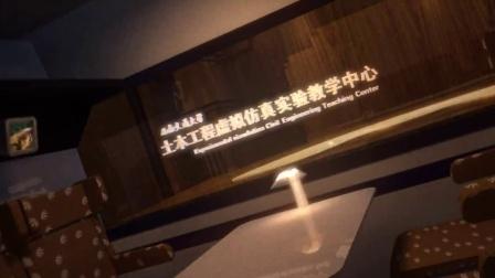 西南交通大学 传承智慧之门 形象宣传片