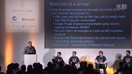 DEVCON1 - Microsoft Announcing Ethereum Blockchain as a Service (ETH BaaS) on Az
