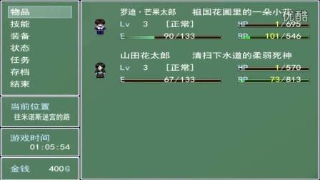 【尘阎解说】囧魂-04 这坑爹的迷宫