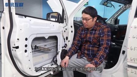 车讯实验室 纠结于SUV车型买哪款?来看看东风风度MX6拆解