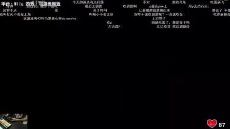 5月8日直播录像(有弹幕)