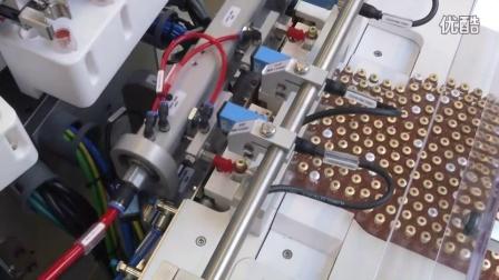 博世包装MRA笔装配机