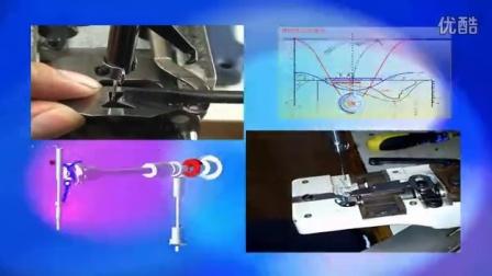 嘉诚缝纫机维修技术培训电控箱维修技术