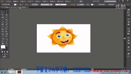 2认识Illustrator软件的界面以及如何看图AI教程UI设计卡通绘制矢量图标平面设计illustrator