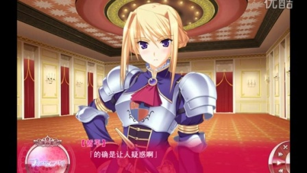 公主恋人第3期