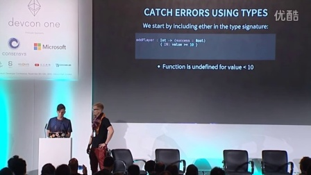 DEVCON1 - Towards safer languages for smart contracts - Jack Pettersson, Robert
