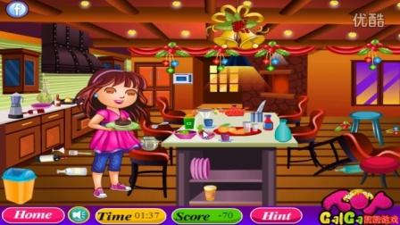 爱探险的朵拉历险记★朵拉圣诞节清理厨房