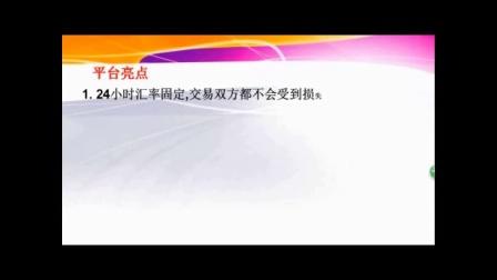 KRTM彩虹计划—打造恒定比特币交易平台_标清