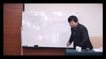 【中医教学】张文义-八字针疗法面神经炎治疗