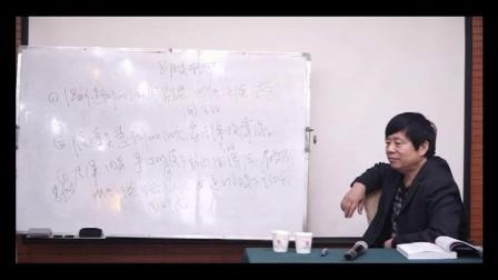 【中医教学】张文义-八字针疗法上肢软瘫治疗手法