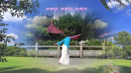 平平舞蹈:《遇上你是我的缘》编舞:艺子龙