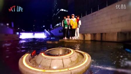 NCT LIFE in Seoul Teaser