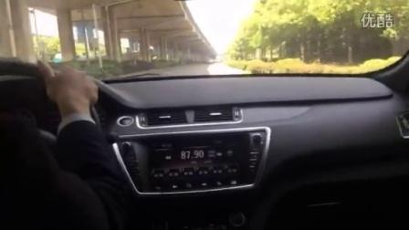 试驾陆风X7--上海六丰陆风汽车