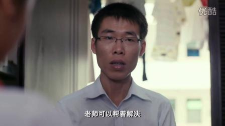 海南省五指山市省第二卫生学校微电影《杏园飘香》
