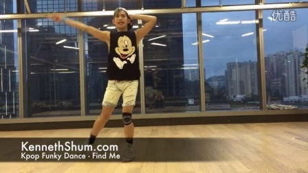 Kenneth Shum - Find Me - 教學短片 (funky Dance ver.)
