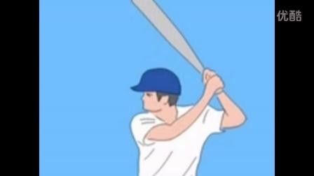 【老番茄】棒球的正确打法!HAP【剧毒】游戏#2