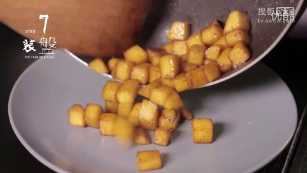【美食杂货铺】爸厨:红糖肉桂苹果沙拉