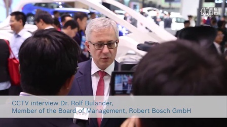 Bosch Booth Summary 英文版