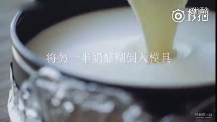 不用烤箱的甜品——樱花芝士蛋糕,做法超级简单!好吃到哭,赶紧试试吧![色](cr|趣闻搞笑