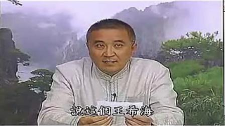 胡小林老师开示《如何降伏淫欲念头》