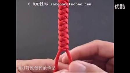 佛珠手链金刚结手工编绳编织视频教程-伞绳编手链_标清