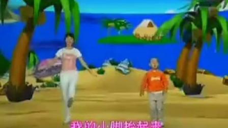 小小智慧树 歌曲小手拍拍 儿歌视频_标清