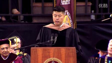 Wayne Chang UMass Amherst Commencement 2016