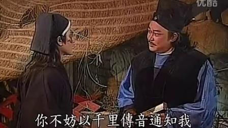 《天师钟馗》(金超群版)之《新龙门客栈》03_标清