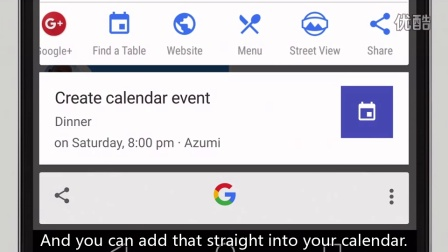 Get instant answers anywhere on your Android M phone