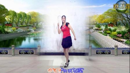 建群村广场舞《微信爱》演示制作:彩云追月   编舞:一莲  带歌词   2016年最新广场舞