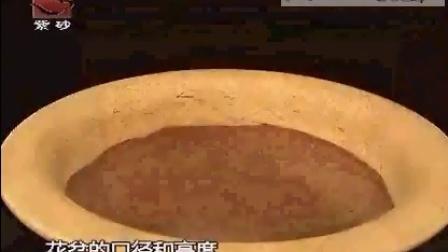 【紫砂之家】双生紫砂花盆