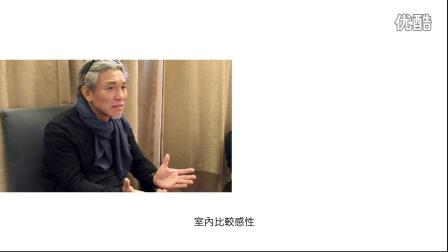 【大涵赵东洲X鼎合孙华锋】华山论剑,接合设计的触角