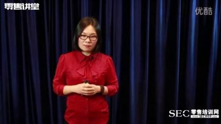 培训师张玲-【人员管理】人员面试技巧