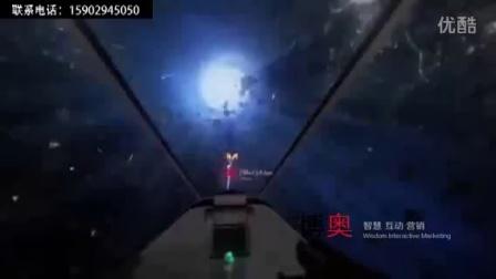 虚拟体验视频3