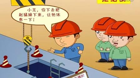 《职业病防治法》优秀宣传片_3