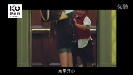 斯嘉丽·约翰逊10大最性感银幕瞬间