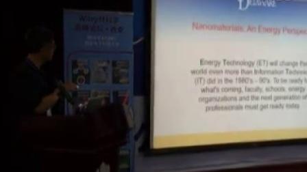 西电先进材料与纳米科技学院举办系列学术报告