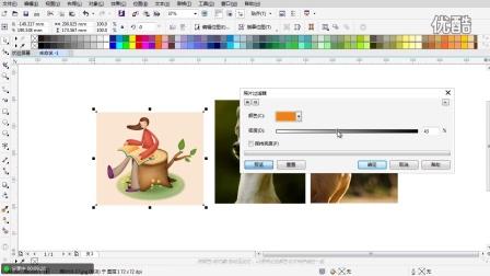 CorelDRAW入门教程《CDR位图特效调节》cdrX7基础教程