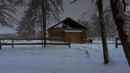 纪录片 翻山涉水上学路 第三集 西伯利亚 上部修订版