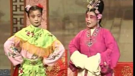 涡阳泗州戏《媳妇迷》 主演:荆献顺,曹四臣,李月侠