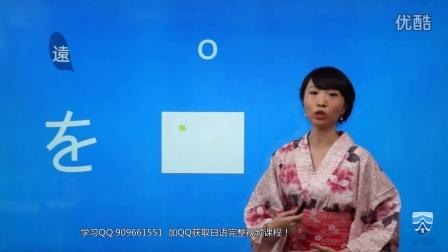 第十行 日语单词 日语口语 日语语法 日语写作  学习日本语视频 日语阅读