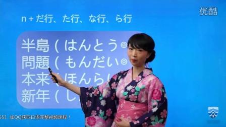 拨音 日语单词 日语口语 日语语法 日语写作  学习日本语视频 日语阅读