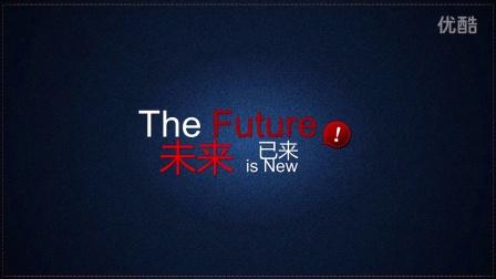 【未来已来】签约仪式